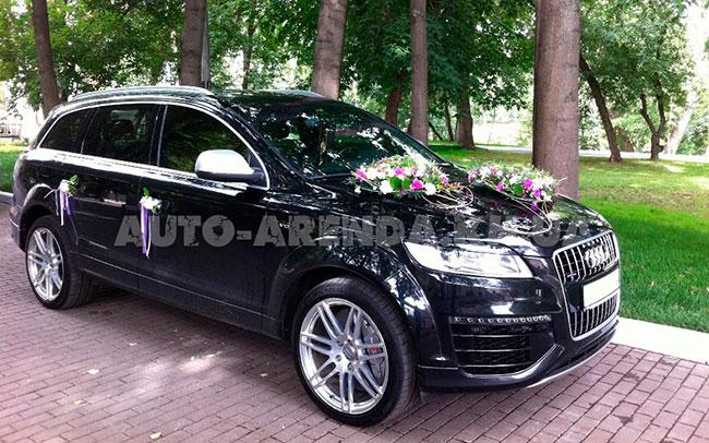 Аренда Audi Q7 на свадьбу Харьков