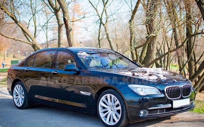Аренда BMW 7 F02 на свадьбу Харьков