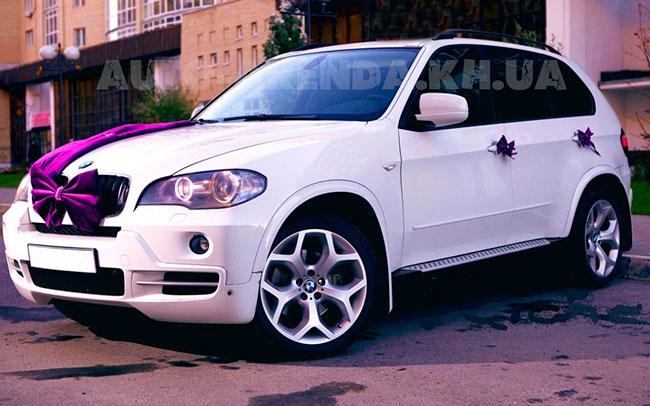Аренда BMW X5 (E70) на свадьбу Харків