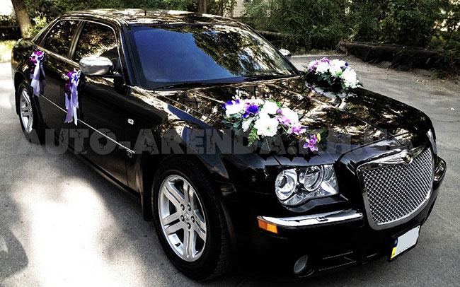 Аренда Chrysler 300C на свадьбу Харків