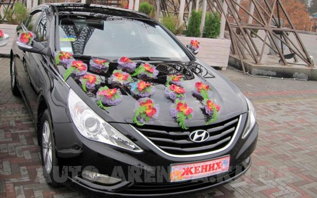 Аренда Hyundai Sonata на свадьбу Харків