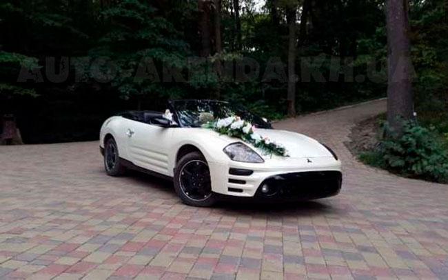 Аренда Mitsubishi Eclipse Spider на свадьбу Харьков