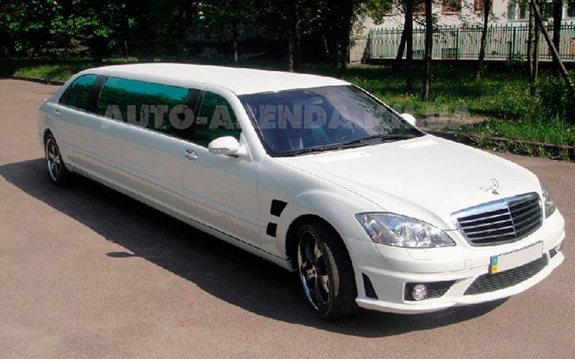 Аренда Лимузин Mercedes S-Class на свадьбу Харьков