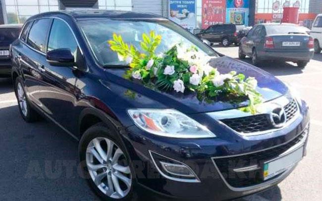 Аренда Mazda CX9 на свадьбу Харьков