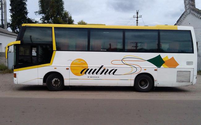Аренда Автобус MAN 11-230 на свадьбу Харьков