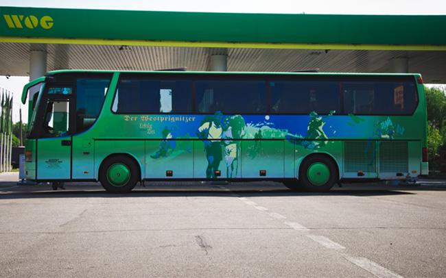 Аренда Автобус Setra 312 на свадьбу Харьков