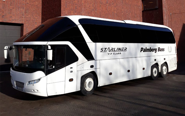 Аренда Автобус Neoplan 117 VIP на свадьбу Харьков